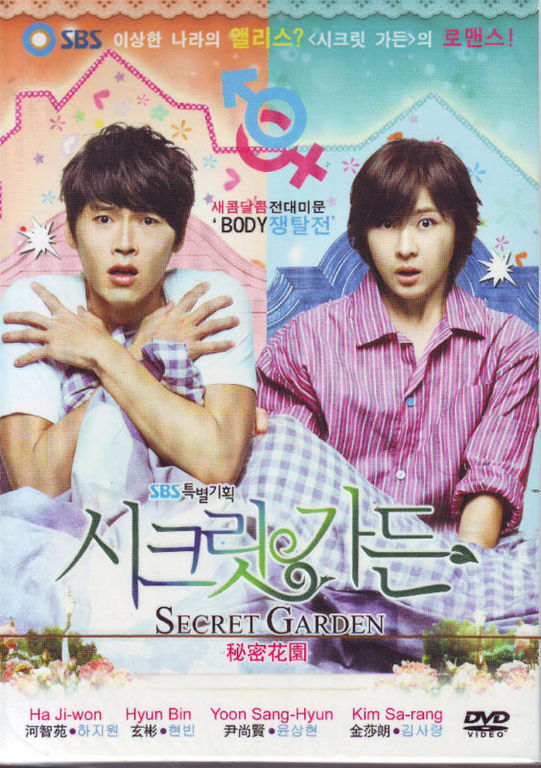 best korean drama